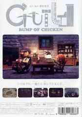 "送料無料有/[DVD]/人形劇 (BUMP OF CHICKEN)/""人形劇ギルド""/TFBQ-18066"