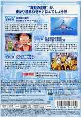 送料無料有/[DVD]/ONE PIECE ワンピース エイトスシーズン ウォーターセブン篇 piece.1/アニメ/AVBA-26036