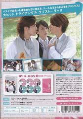 送料無料有/スウィートラブ・シューター DVD-BOX/TVドラマ/OPSD-B114