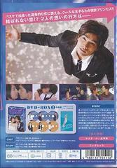 送料無料有/スウィートラブ・シューター DVD-BOX II/TVドラマ/OPSD-B115
