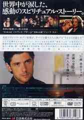 送料無料有/[DVD]/ぼくを葬る/洋画/DVF-128