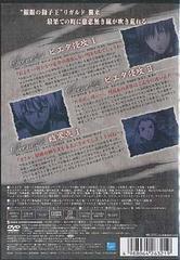 送料無料有/CLAYMORE Chapter.8 [通常版]/アニメ/AVBA-26321