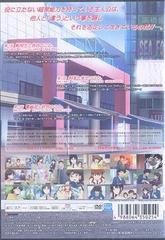 送料無料有/CODE-E Vol.1 [通常版]/アニメ/AVBA-35025