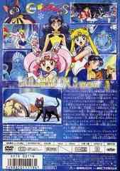 送料無料有/[DVD]/美少女戦士セーラームーンS [劇場版]/アニメ/DSTD-2116
