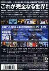 送料無料有/[DVD]/劇場版 仮面ライダーアギト PROJECT G4 ディレクターズカット版/邦画/DSTD-2132