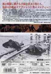 送料無料有/[DVD]/網走番外地/邦画/DSTD-2061