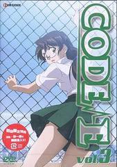 送料無料有/CODE-E Vol.3/アニメ/AVBA-35027