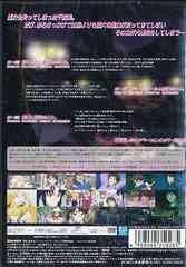 送料無料有/[DVD]/CODE-E Vol.4 最終巻/アニメ/AVBA-35028