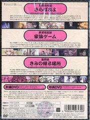 送料無料有/瀬戸の花嫁 第玖巻 [初回限定生産]/アニメ/AVBA-26430