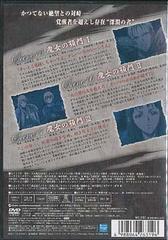 送料無料有/CLAYMORE Chapter.6 [通常版]/アニメ/AVBA-26319