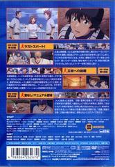 送料無料有/メジャー 飛翔! 聖秀編 7th.Inning/アニメ/AVBA-26267