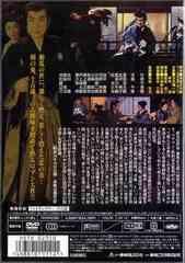 送料無料有/[DVD]/維新の篝火/邦画/DSTD-2350