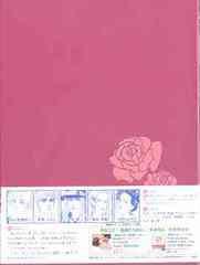 送料無料有/薔薇之恋 ?薔薇のために? DVD-BOX I/TVドラマ/OPSD-B089
