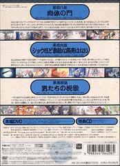送料無料有/瀬戸の花嫁 第漆巻 [CD付初回限定版]/アニメ/AVBA-26428