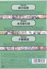 送料無料有/瀬戸の花嫁 五 [通常版]/アニメ/AVBA-26436