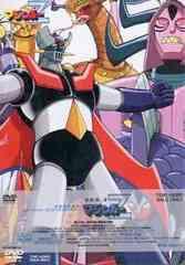 送料無料有/[DVD]/マジンガーZ BOX2[初回限定生産]/アニメ/DSTD-2079