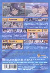 送料無料有/メジャー 飛翔! 聖秀編 9th.Inning/アニメ/AVBA-26269