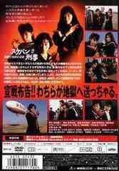 送料無料有/[DVD]/スケバン刑事 風間三姉妹の逆襲 [劇場版]/邦画/DSTD-2432
