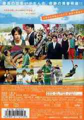 送料無料有/[DVD]/フライ ダディ フライ/邦画/DSTD-2504