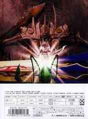 送料無料/[DVD]/劇場版 仮面ライダー剣(ブレイド) MISSING ACE ディレクターズ・カット版/特撮/DSTD-2417