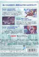 送料無料有/[DVD]/ONE PIECE ワンピース エイトスシーズン ウォーターセブン篇 piece.8/アニメ/AVBA-26448