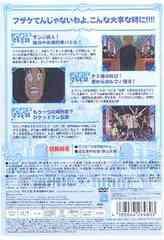 送料無料有/[DVD]/ONE PIECE ワンピース エイトスシーズン ウォーターセブン篇 piece.9/アニメ/AVBA-26480