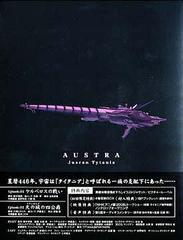 送料無料有/TYTANIA-タイタニア- 1 [Blu-ray]/アニメ/BIXA-1001