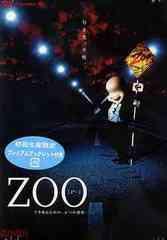 送料無料有/[DVD]/ZOO/邦画/DSTD-2443