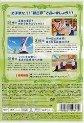 送料無料有/[DVD]/ONE PIECE ワンピース 9THシーズン エニエス・ロビー篇 piece.15/アニメ/AVBA-29042