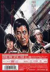 送料無料有/[DVD]/新幹線大爆破 海外版/邦画/DSTD-2509