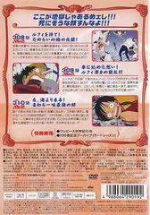 送料無料有/[DVD]/ONE PIECE ワンピース 9THシーズン エニエス・ロビー篇 piece.13/アニメ/AVBA-29019