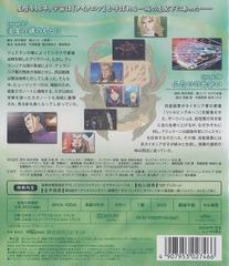 送料無料/[Blu-ray]/TYTANIA-タイタニア- 4 [Blu-ray]/アニメ/BIXA-1004
