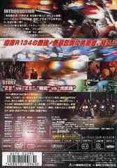 送料無料有/[DVD]/新・湘南爆走族 荒くれKNIGHT 2/オリジナルV/DSTD-2295