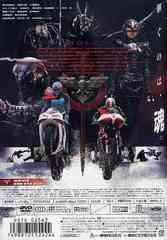 送料無料有/[DVD]/劇場版 仮面ライダー THE FIRST [通常版]/特撮/DSTD-2543