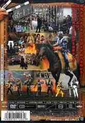 送料無料有/O・N・I 〜劇場版仮面ライダー響鬼と7人の戦鬼 メイキング〜/特撮/DSTD-2456