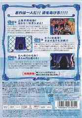 送料無料有/ONE PIECE ワンピース 9THシーズン エニエス・ロビー篇 piece.1/アニメ/AVBA-26582