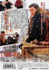 送料無料有/[DVD]/網走番外地 決斗零下30度/邦画/DSTD-2369