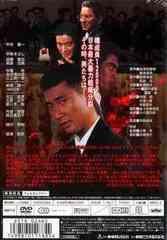 送料無料有/[DVD]/激動の1750日/邦画/DSTD-2465