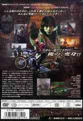 送料無料有/[DVD]/仮面ライダークウガ Vol.1/特撮/DSTD-6001