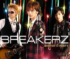 BREAKERZ/WINTER PARTY/angelic smile [通常盤 B]/ZACL-6020