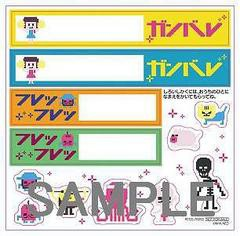 [CD]/NHKおかあさんといっしょ「ドンスカパンパンおうえんだん」/ファミリー/PCCG-70052