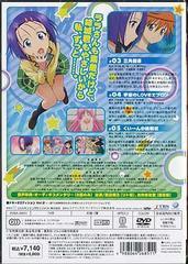 送料無料有/[DVD]/To LOVEる-とらぶる- ドキ×2エディション Vol.2/アニメ/AVBA-26851