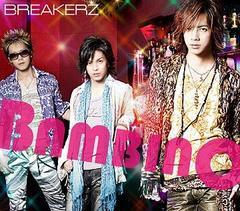 BREAKERZ/Everlasting Luv / BAMBINO [DVD (「BAMBINO」PV)付初回限定盤 B]/ZACL-6025