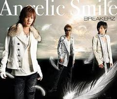 BREAKERZ/angelic smile/WINTER PARTY [通常盤 A]/ZACL-6018