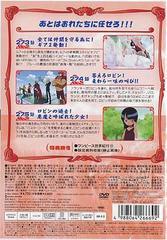送料無料有/[DVD]/ONE PIECE ワンピース 9THシーズン エニエス・ロビー篇 piece.4/アニメ/AVBA-26669