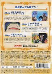送料無料有/[DVD]/ONE PIECE ワンピース 9THシーズン エニエス・ロビー篇 piece.6/アニメ/AVBA-26773