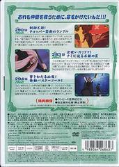 送料無料有/[DVD]/ONE PIECE ワンピース 9THシーズン エニエス・ロビー篇 piece.8/アニメ/AVBA-26862