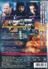 送料無料有/カオス<CHAOS> DTS スペシャル・エディション[廉価版]/洋画/KBIBF-7177