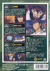 送料無料有/メジャー アメリカ! 挑戦編 4rd.Inning/アニメ/AVBA-26777