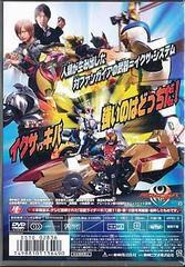 送料無料有/HERO CLUB 仮面ライダーキバ Vol.2/特撮/DSTD-2836
